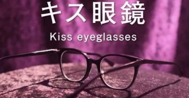 kiss-eyeglasses